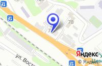Схема проезда до компании ТФ МАРКХОТ в Новороссийске