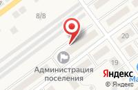 Схема проезда до компании Администрация муниципального образования пос. Бородинский в Бородинском