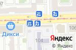 Схема проезда до компании Алёнка в Москве
