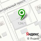 Местоположение компании РОСЛАЙН