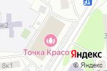 Схема проезда до компании Куриный дом в Москве