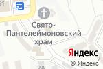 Схема проезда до компании Сказка в Донецке