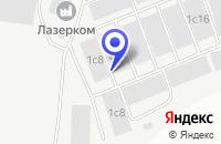 Схема проезда до компании АГРОФИРМА НИВА в Дзержинском