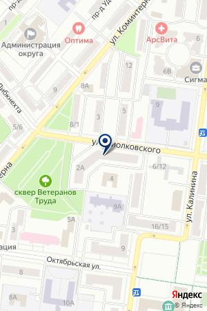 ОБРАЗОВАТЕЛЬНЫЙ ЦЕНТР ЛЭНГВИЧ ЛИНК (LANGUAGE LINK) на карте Королева