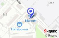 Схема проезда до компании ТРАНСПОРТНАЯ КОМПАНИЯ АНГИЛ-ГРУПП в Москве