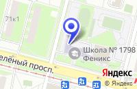 Схема проезда до компании АВТОШКОЛА ВОСТОК в Москве