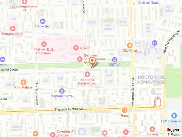 Остановка Моск. театр Теней в Москве
