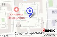 Схема проезда до компании АПТЕКА НЯМ-НЯМ в Москве