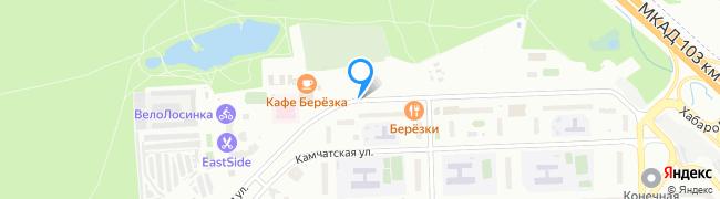 Курганская улица