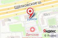 Схема проезда до компании Золотые Традиции в Москве