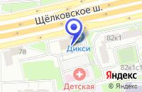 Схема проезда до компании ПРЕДСТАВИТЕЛЬСТВО В РОССИИ ПТФ ГОМЕЛЬДРЕВ в Москве