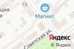 Схема проезда до компании Сбербанк, ПАО в Бородинском