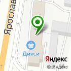 Местоположение компании Рыболов на Ярославке