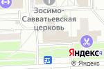Схема проезда до компании Ролакс в Москве