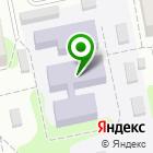 Местоположение компании Детский сад №15, Дюймовочка