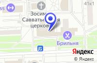 Схема проезда до компании ТФ ДЕСТРА в Москве