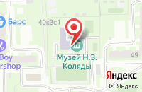 Схема проезда до компании Рингострой в Москве