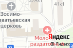 Схема проезда до компании Оптика в Москве