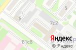 Схема проезда до компании Водоканал, МУП в Старом Осколе