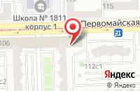 Схема проезда до компании Строй-Холдинг в Москве
