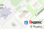Схема проезда до компании Дочки-Сыночки в Москве
