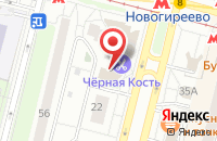 Схема проезда до компании Строительная Компания «Кардиналл» в Москве