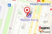 Схема проезда до компании Алмаз-Сервис в Москве