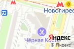 Схема проезда до компании Оценка и Консалтинг в Москве
