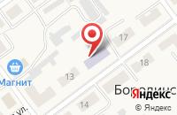 Схема проезда до компании Детский сад №2 в Бородинском
