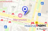 Схема проезда до компании АПТЕКА ГЛОУБАЛ ЭКСПРЕСС в Москве