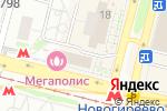 Схема проезда до компании Лакма Мебель в Москве