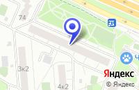 Схема проезда до компании ТРАНСПОРТНАЯ КОМПАНИЯ НИКМАС-АВТО в Москве