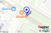 Схема проезда до компании УЧЕБНЫЙ ЦЕНТР СЕРВИС-48 в Москве