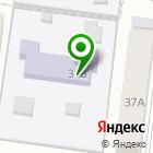 Местоположение компании Детский сад №22, Колокольчик