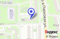 Схема проезда до компании НОТАРИУС САВИНА О.Н. в Москве