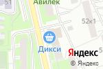 Схема проезда до компании Апшерон в Москве