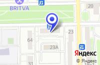 Схема проезда до компании ДОПОЛНИТЕЛЬНЫЙ ОФИС № 5281/01014 в Москве