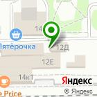 Местоположение компании Магазин одежды и обуви