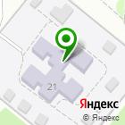 Местоположение компании Детский сад №66, Журавушка