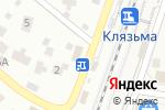 Схема проезда до компании Магазин продуктов в Пушкино