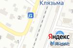 Схема проезда до компании Киоск по продаже фастфудной продукции в Пушкино
