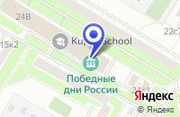 Схема проезда до компании ЗООМАГАЗИН РА в Москве