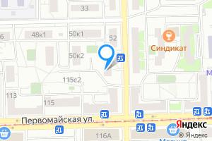 Сдается комната в Москве м. Первомайская, 15-я Парковая улица, 19