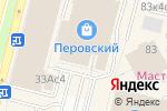 Схема проезда до компании Шубкин Дом в Москве