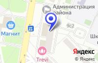 Схема проезда до компании ТФ ЛАКРИТ в Москве