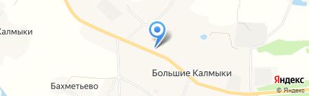 Участковый пункт полиции на карте Больших Калмыков