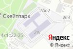 Схема проезда до компании Средняя общеобразовательная школа №781 в Москве