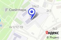 Схема проезда до компании АВТОШКОЛА АЛЬФА в Москве