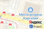 Схема проезда до компании Книги в Москве