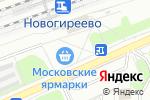 Схема проезда до компании Секонд-хенд на Кетчерской в Москве